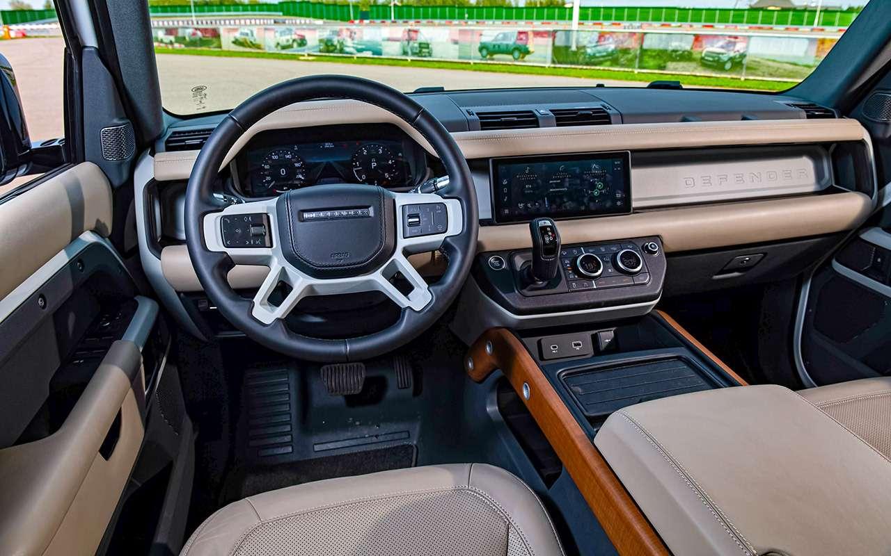 Новый Land Rover Defender: первый тест вРоссии— фото 1172485
