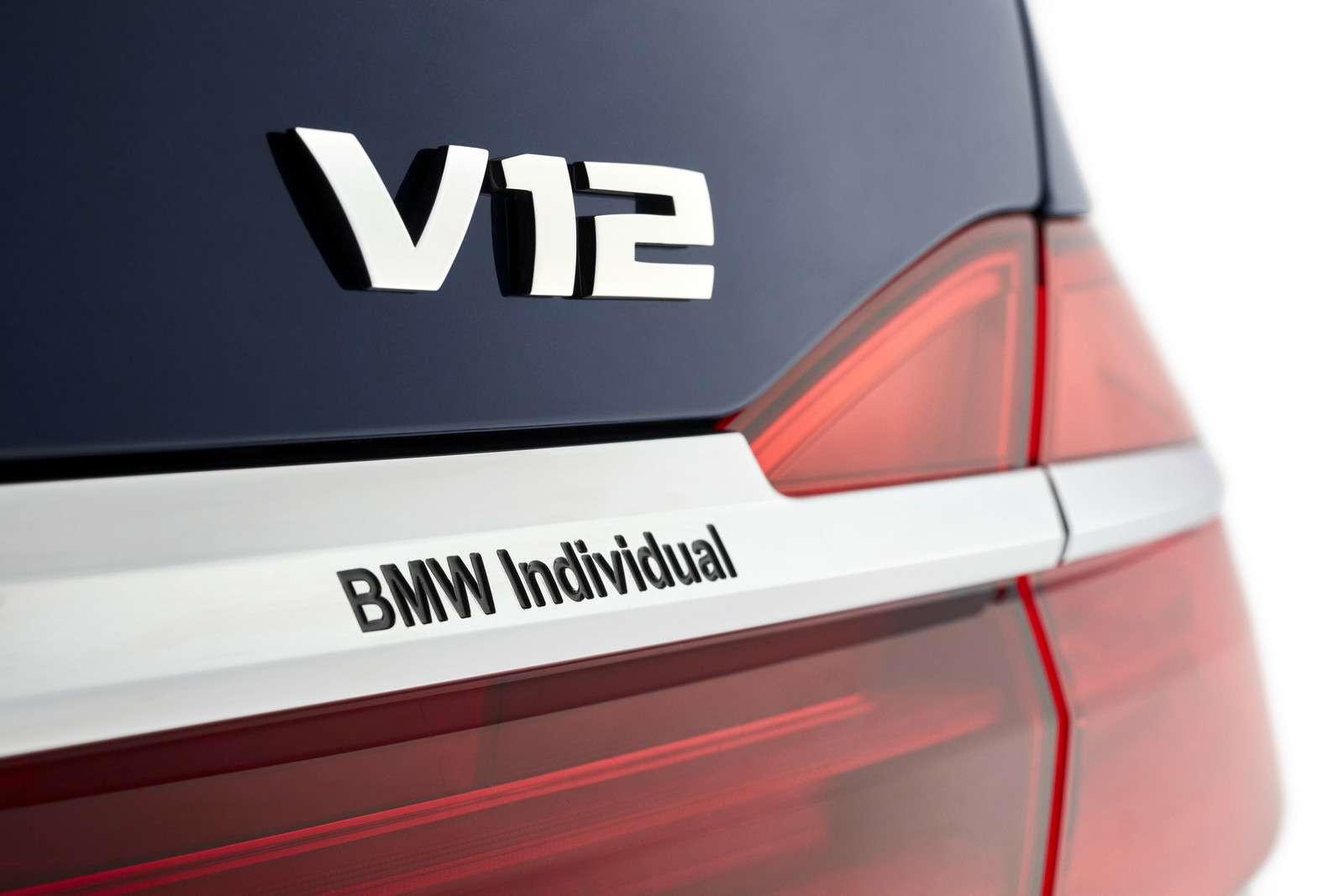 BMWвыпустит юбилейную «семерку»— фото 577994