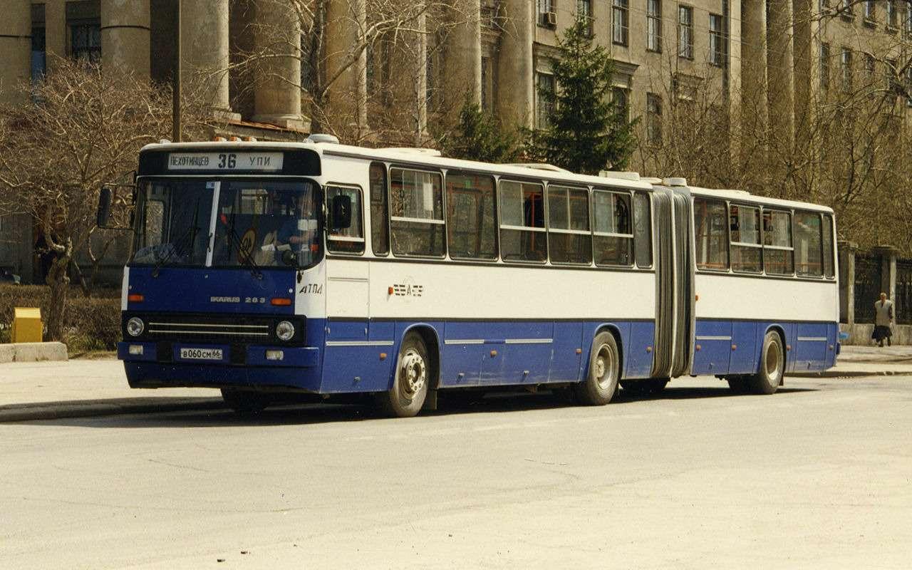 16самых популярных автобусов СССР: вывсе вспомните?— фото 990837