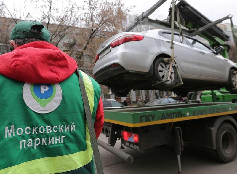 Эвакуация автомобилей, припаркованных внеположенном месте