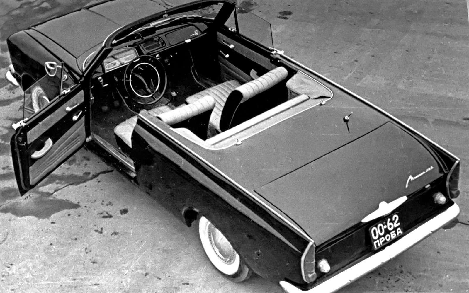 Самые необычные советские автомобили. Часть 2— фото 656757