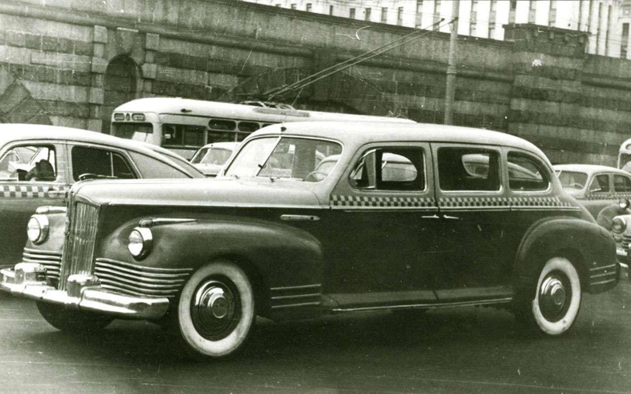 Всетакси СССР: лимузины, кабриолеты, иномарки— фото 1140116