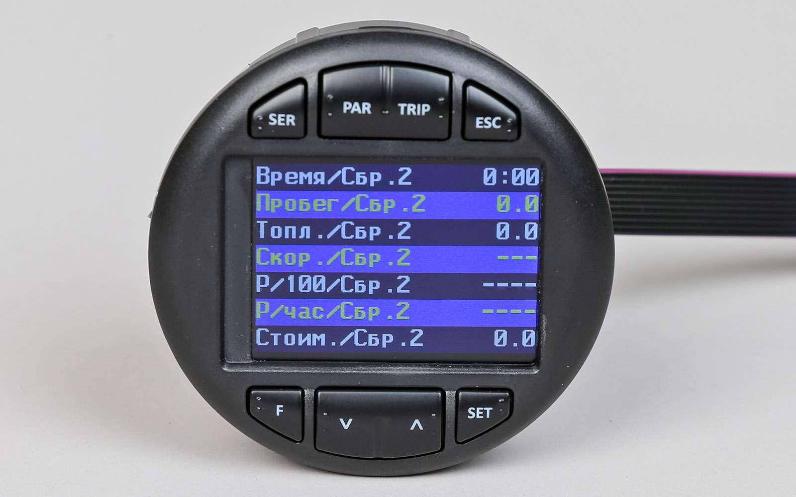 Бортовые компьютеры длябюджетных авто: сравниваем шесть моделей— фото 720018