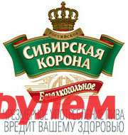 sib_korona_01[1]
