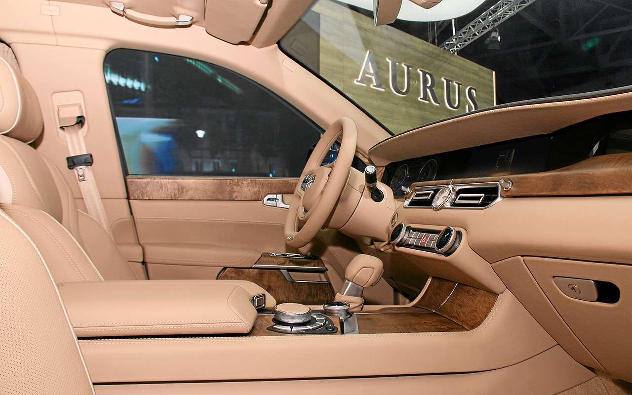 Aurus Senat: заглядываем внутрь самого крутого российского автомобиля— фото 906739
