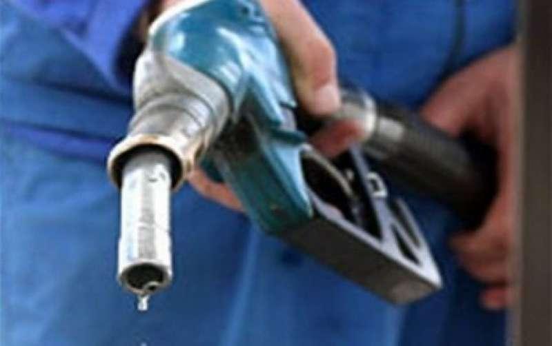 benzin nocopyright