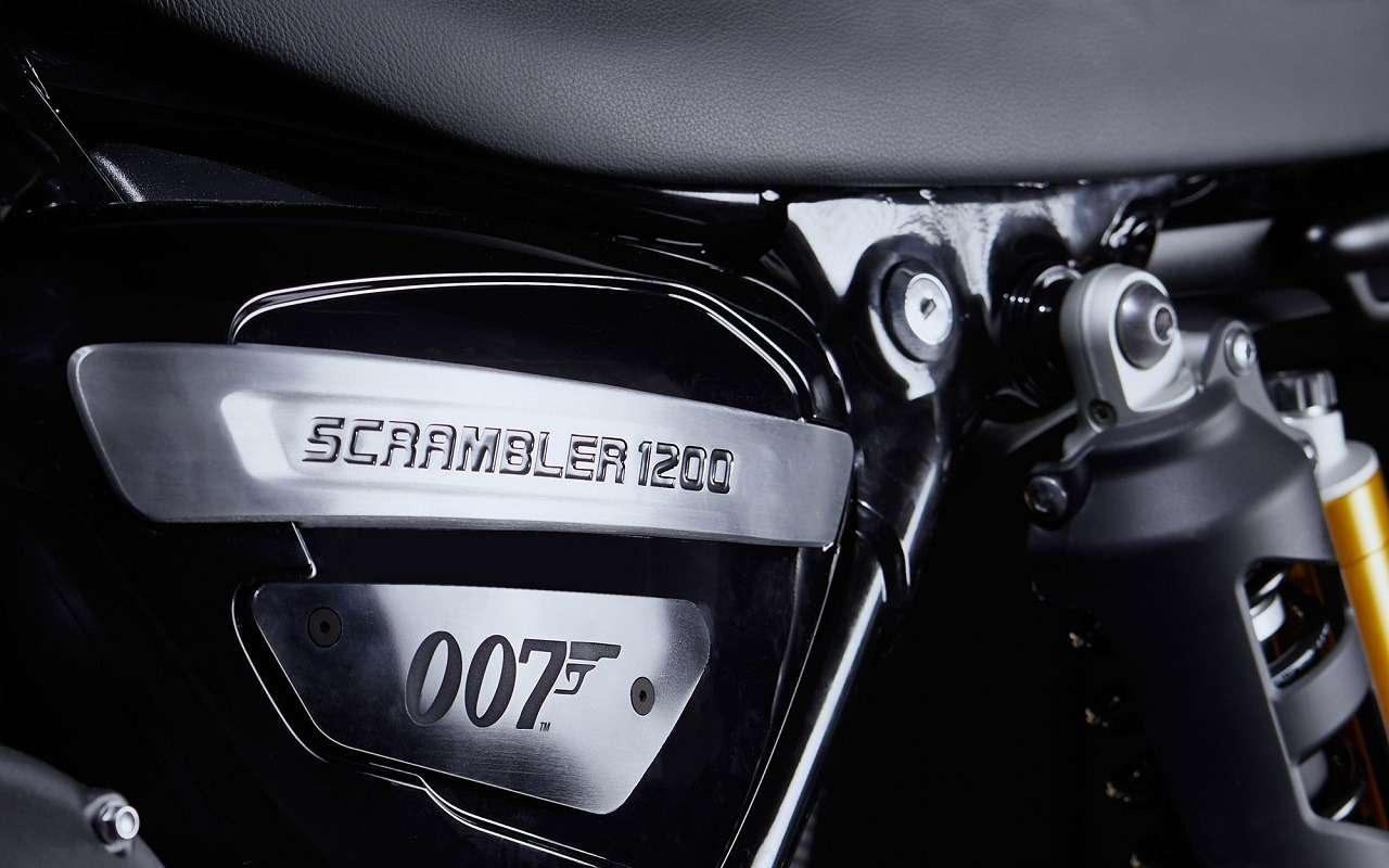 В Россию привезли мотоциклы Джеймса Бонда. Итут жераспродали— фото 1139959
