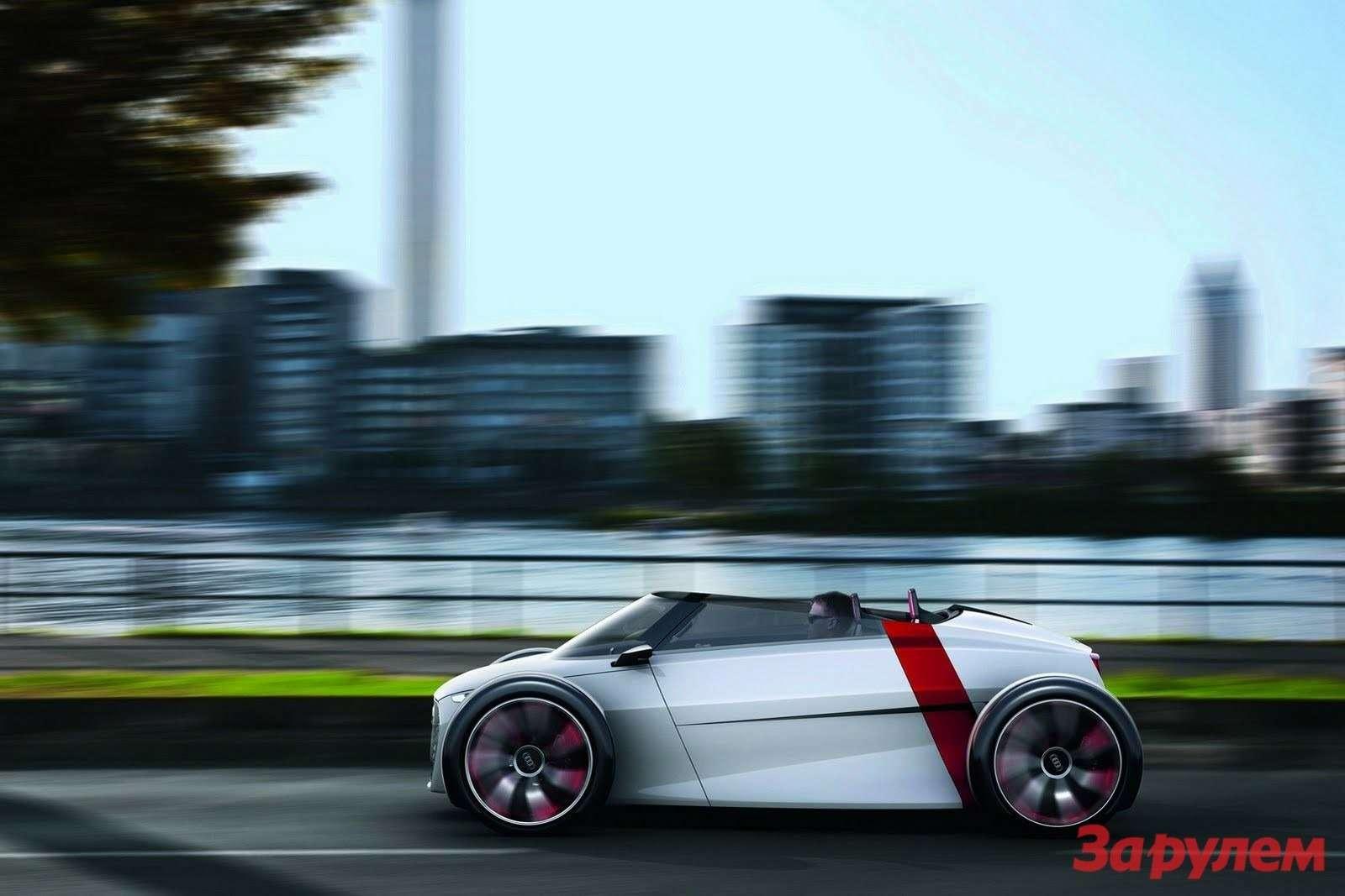 Audi-Urban-04