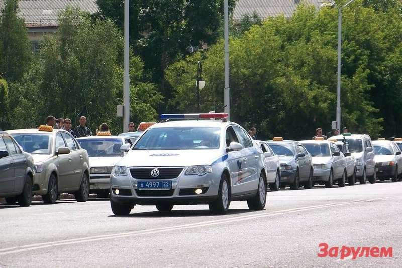 TAXI_protest_4_august_Barnaul