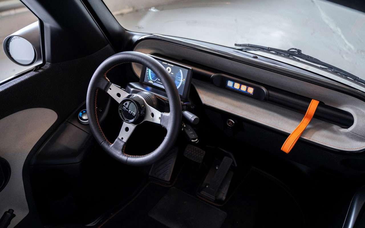 BMWIsetta возвращается— всего замиллион— фото 1276126