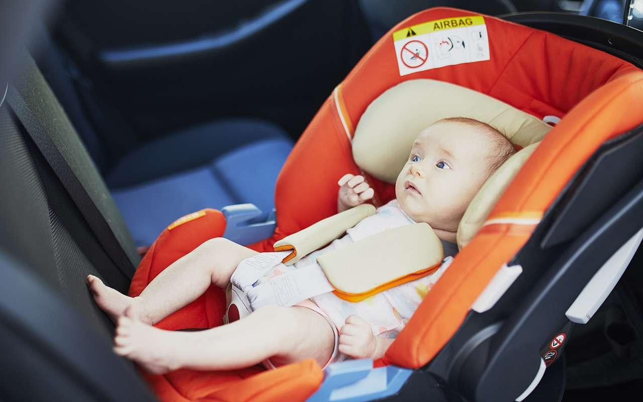 Ребенок вмашине: инструкция повыбору автокресла— фото 1119959