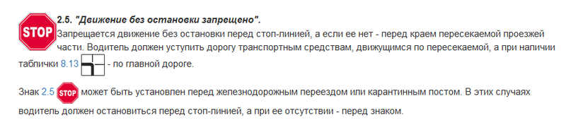 В Москве штрафуют скамер застоп-линию. Скоро— везде