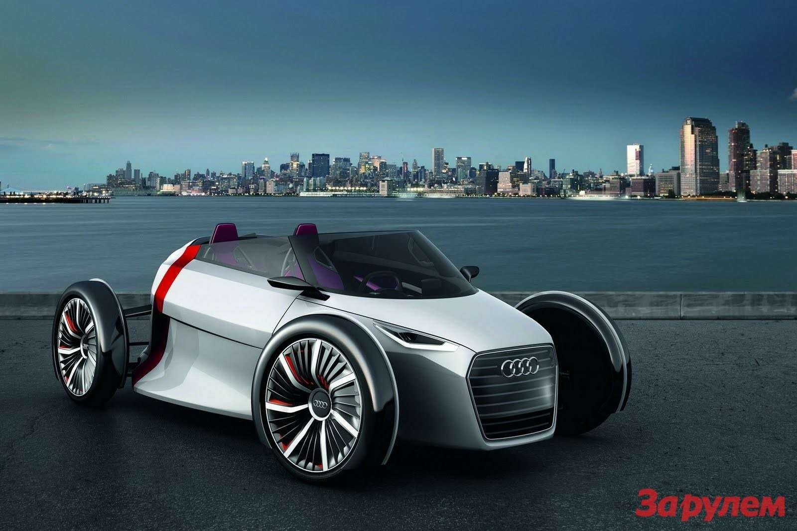 Audi-Urban-12