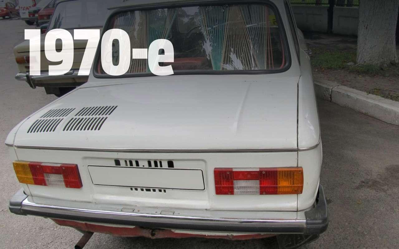 Тюнинг по-русски: отоплеток 60-х годов досиних писалок— фото 904305