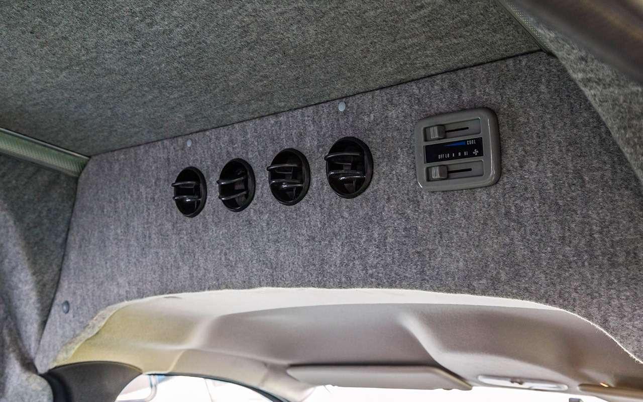 Лада Куб— Ларгус специального назначения. Тест ЗР— фото 801962