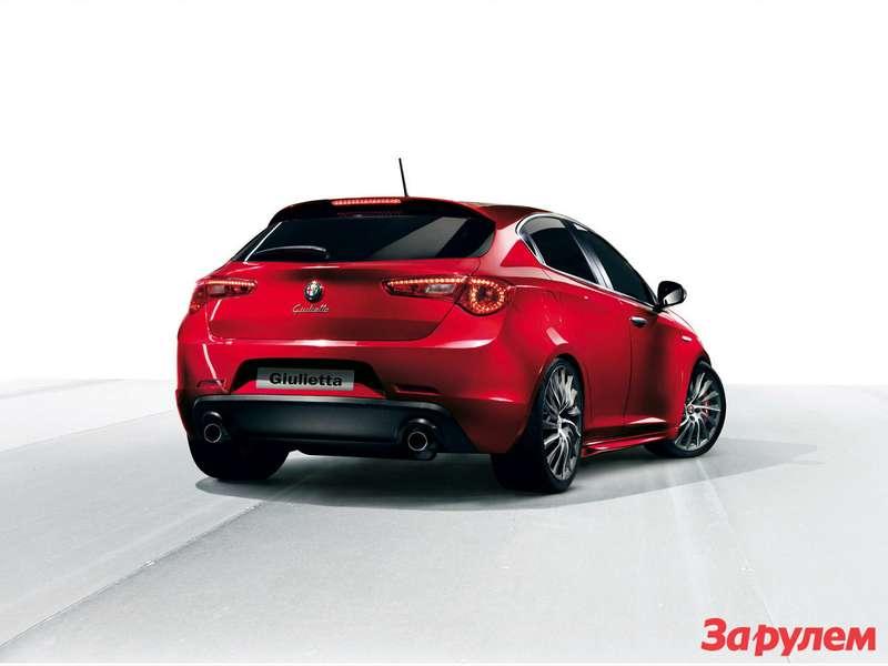 Alfa-Romeo-Giulietta1