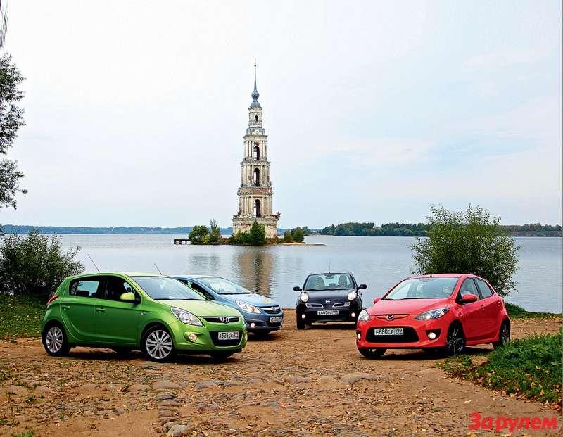 Nissan Micra, Mazda 2, Hyundai i20, Opel Corsa