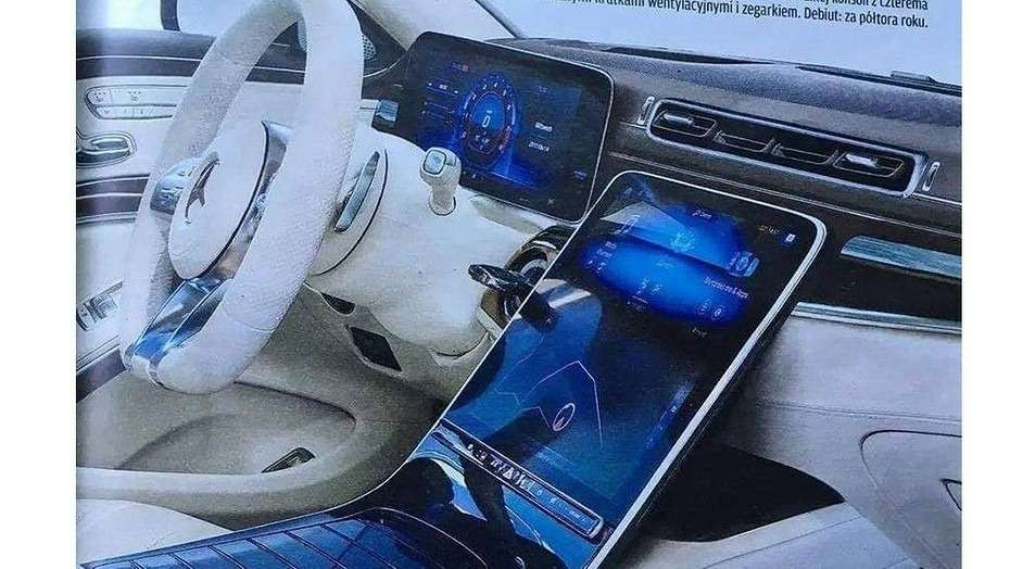 Слив Mercedes-Benz S-class— фото 1125180