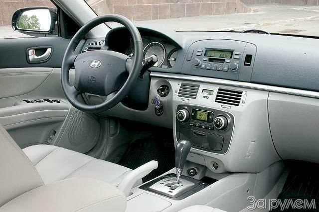 Hyundai NF, Hyundai Sonata. Налигу выше— фото 59053