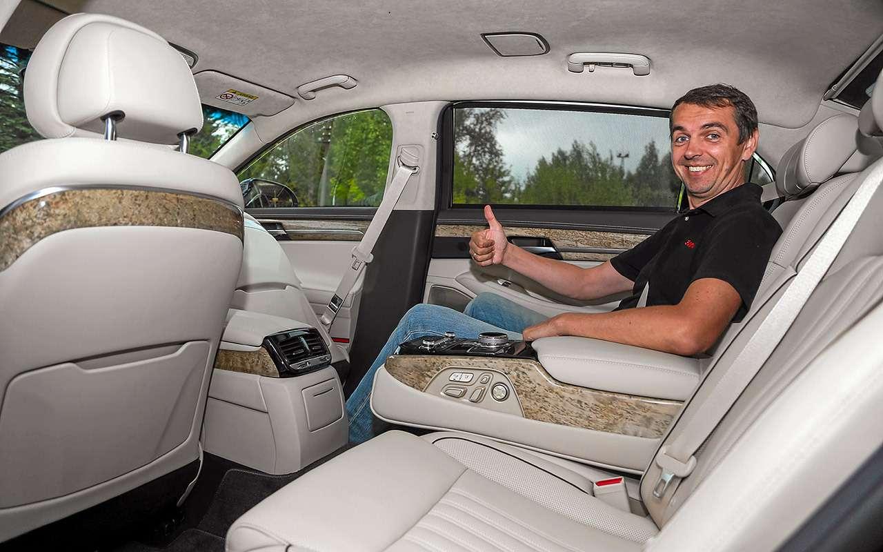 Большой тест престижных седанов: новый Lexus LS500и конкуренты— фото 928755