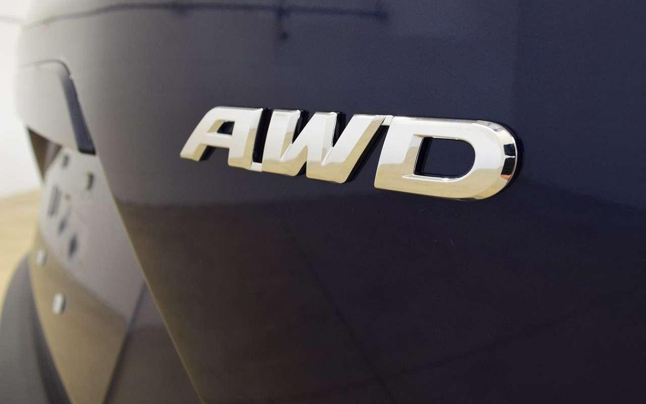 AWD, 4WD, 4х4— ЗРнашел самый полный привод. Ответ вас удивит— фото 934978