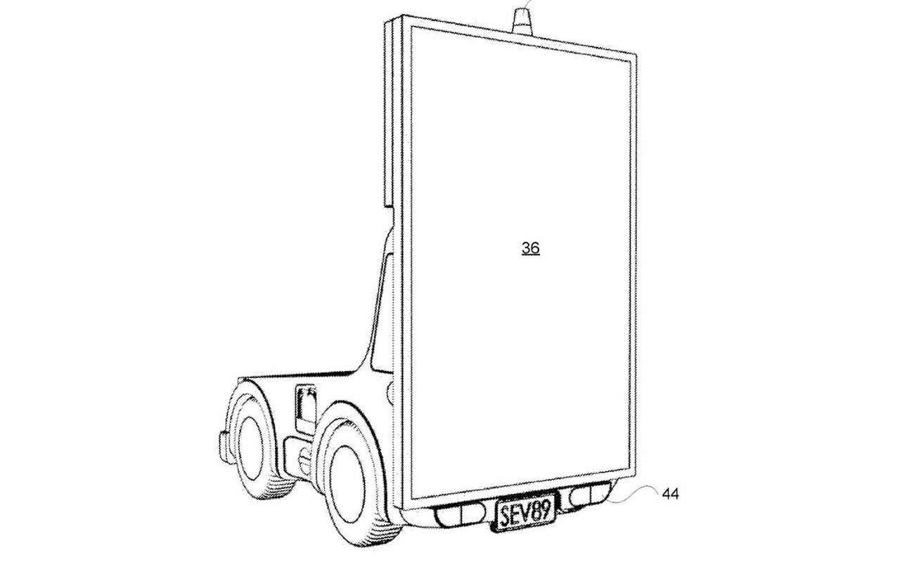 Найден патент наочень странный что-то-мобиль— фото 1118870