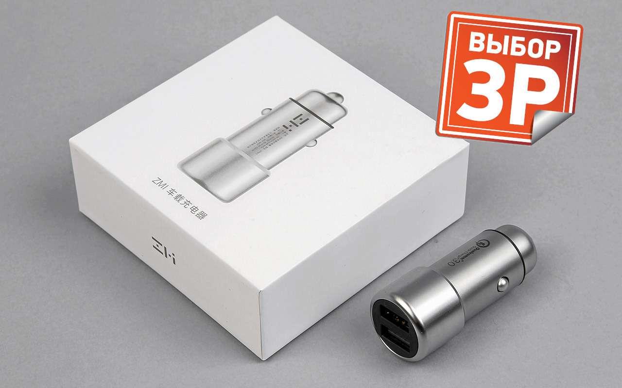 USB-зарядки длятелефонов: выбрали лучшие— фото 1167595
