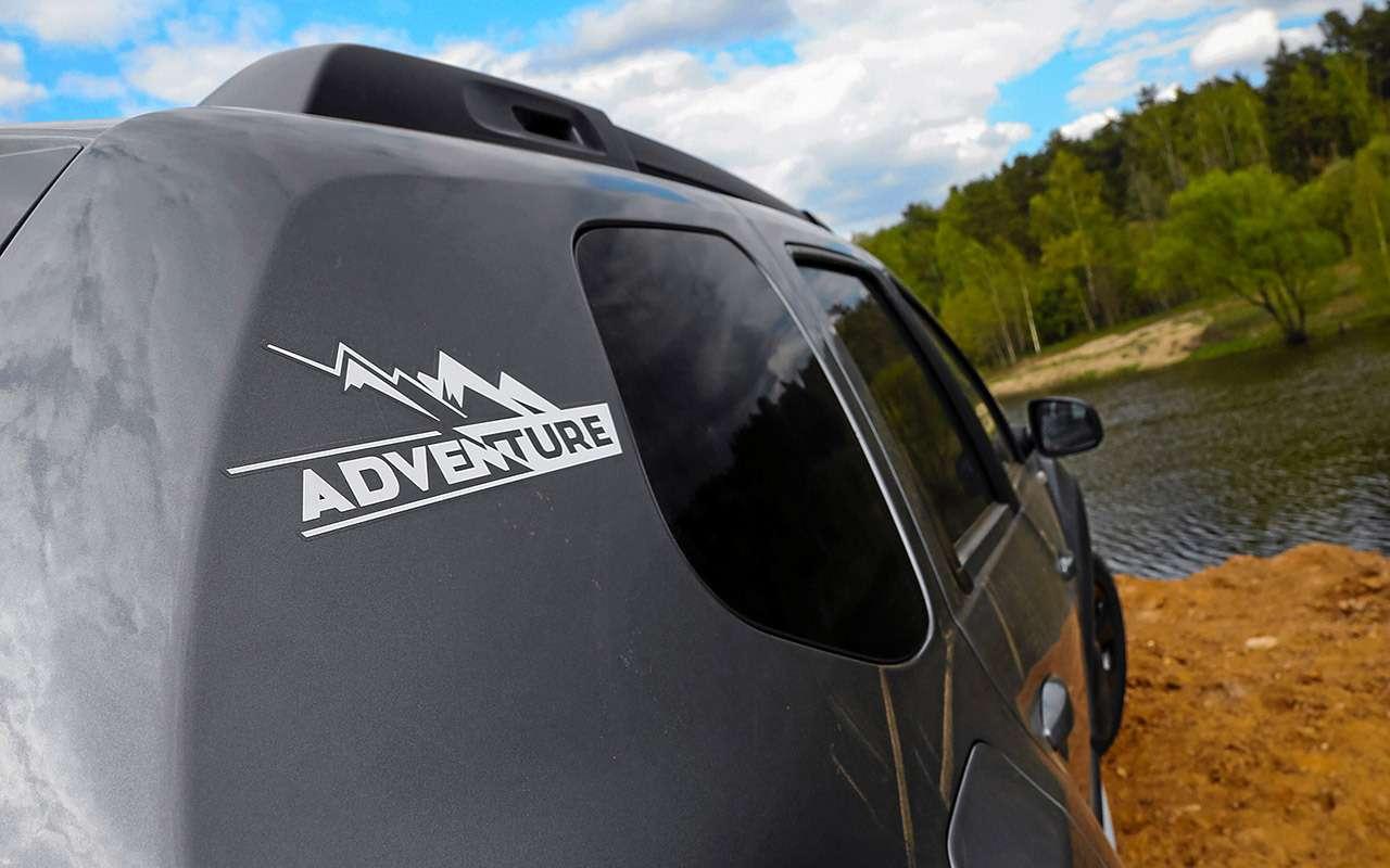 Renault Duster— тест-драйв новой версии— фото 976303