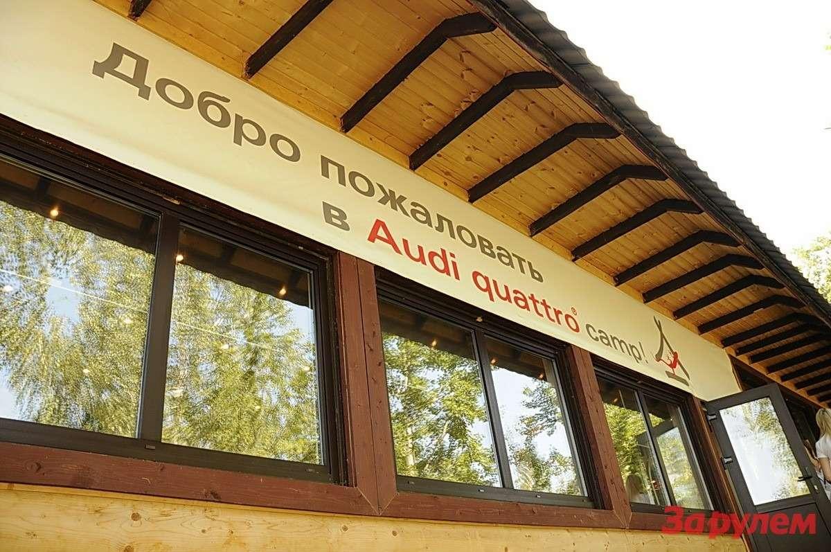 Audi quattro driving school_12
