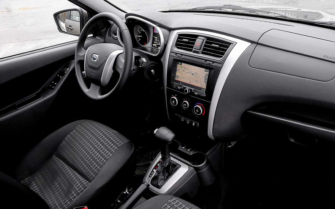 Datsun on-DO 2020: полный список обновлений— фото 1089799