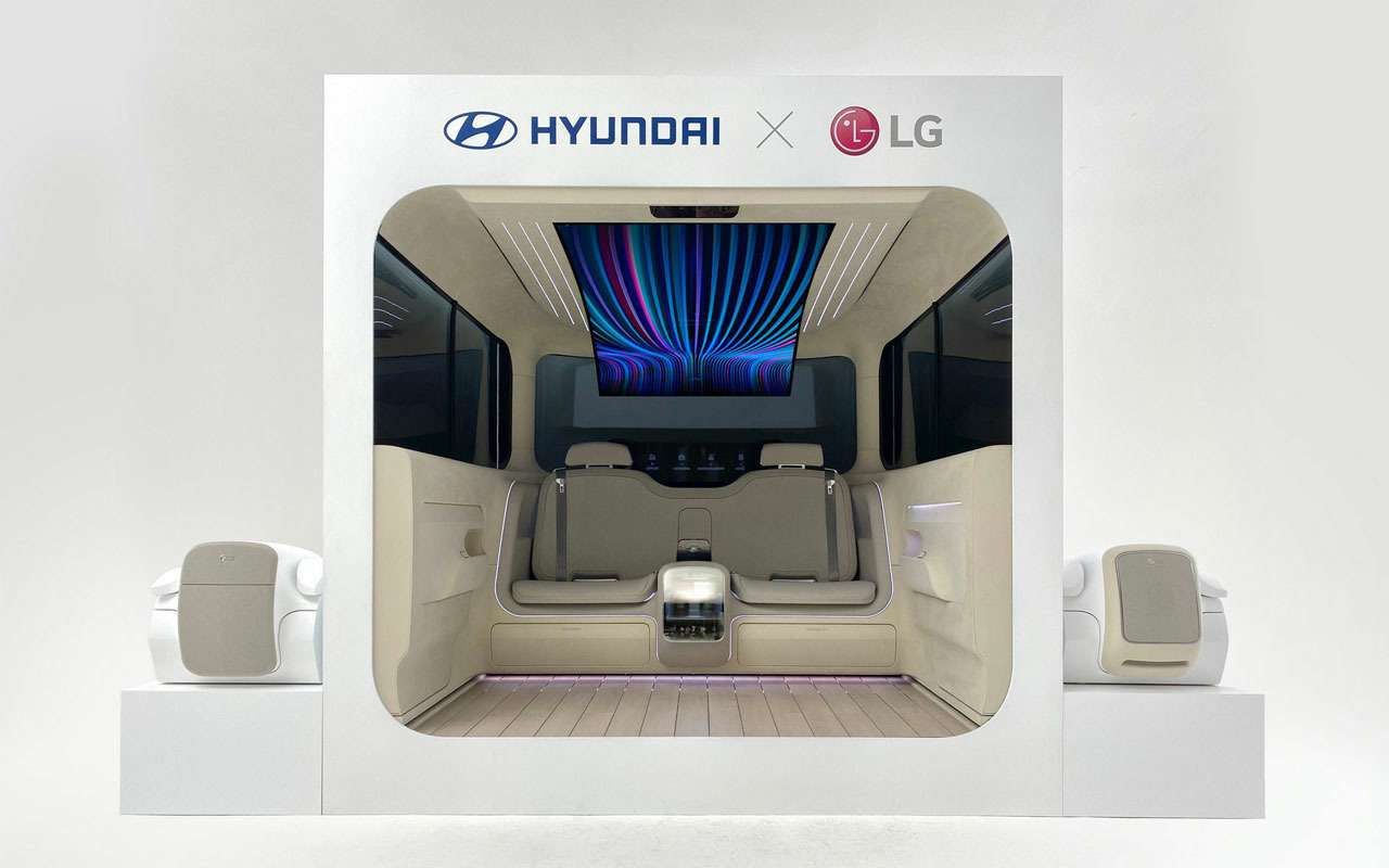 Hyundai оснастит салоны машин бытовой техникой— фото 1170547