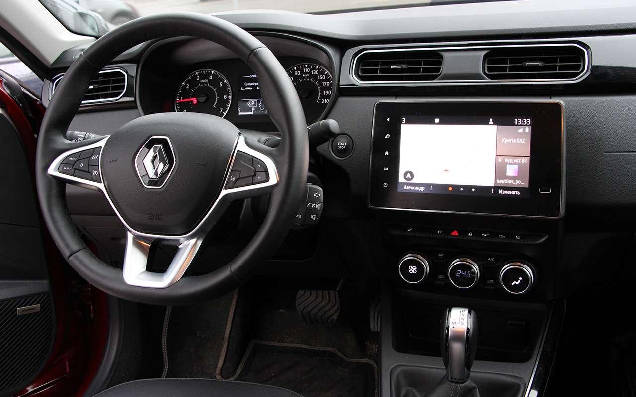 Renault Arkana впарке «Зарулем»: уже есть претензии!— фото 1007916