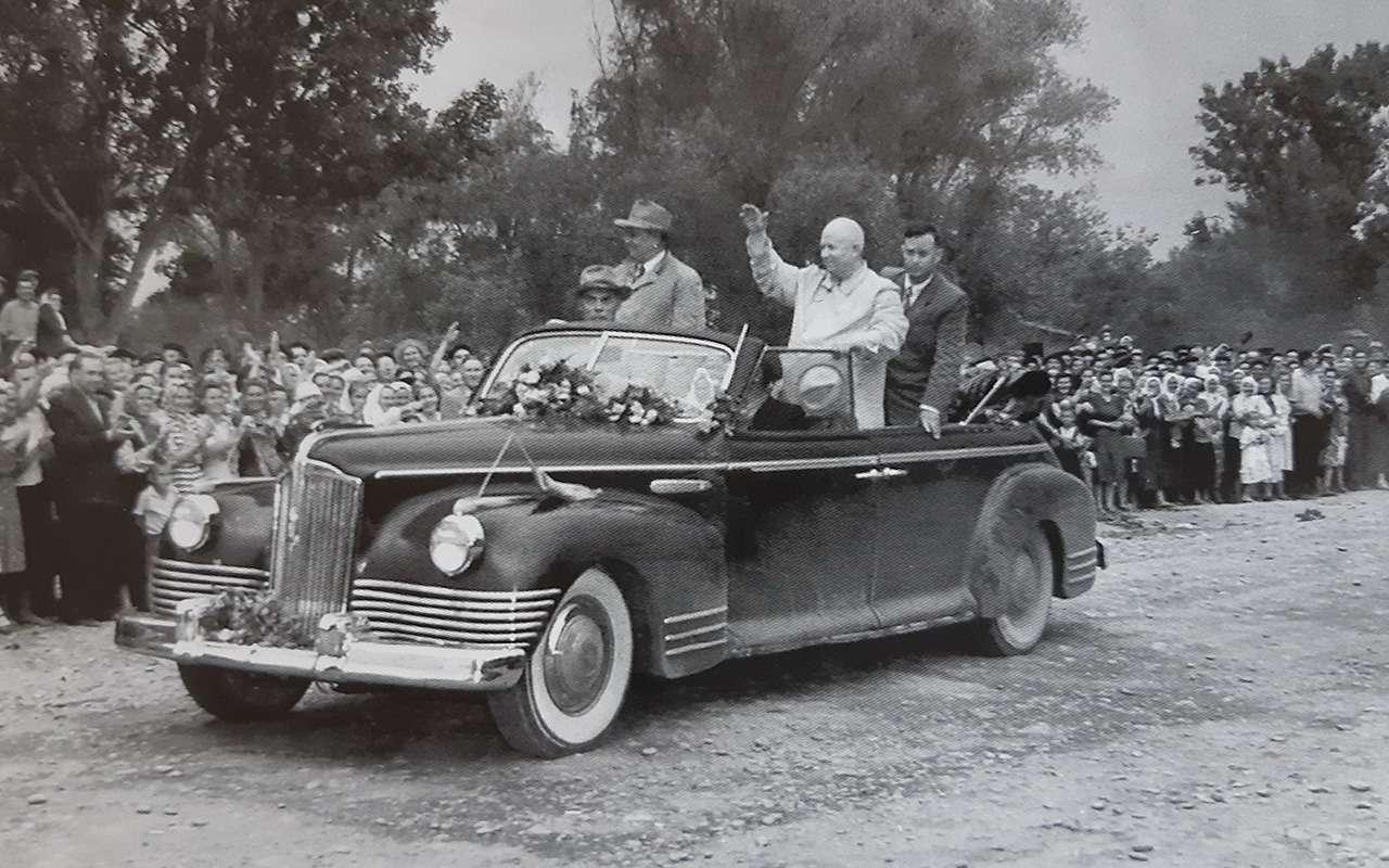 Автомобили Хрущева: вместо броневика— кабриолет ивнедорожник— фото 1232358