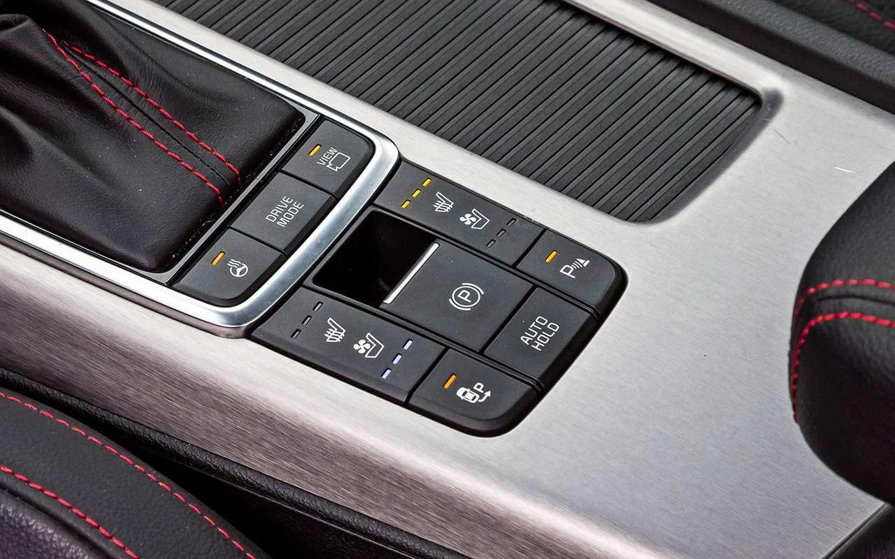 Hyundai Sonata против конкурентов— большой тест ЗР— фото 834885