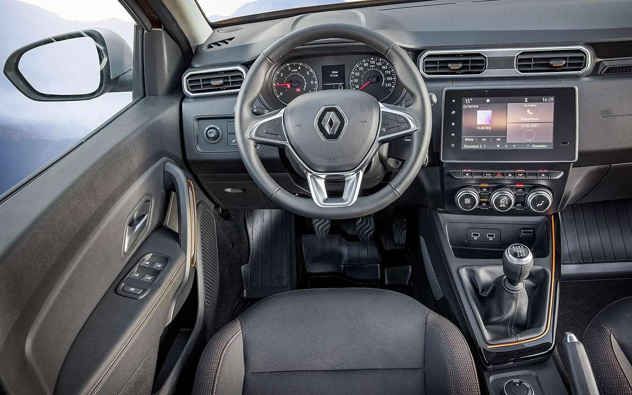 Новый Renault Duster: вам бензин или дизель?— фото 1236012