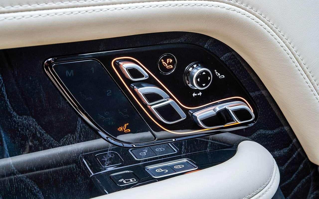 Range Rover PHEV иRange Rover Sport SVR: что общего?— фото 870403