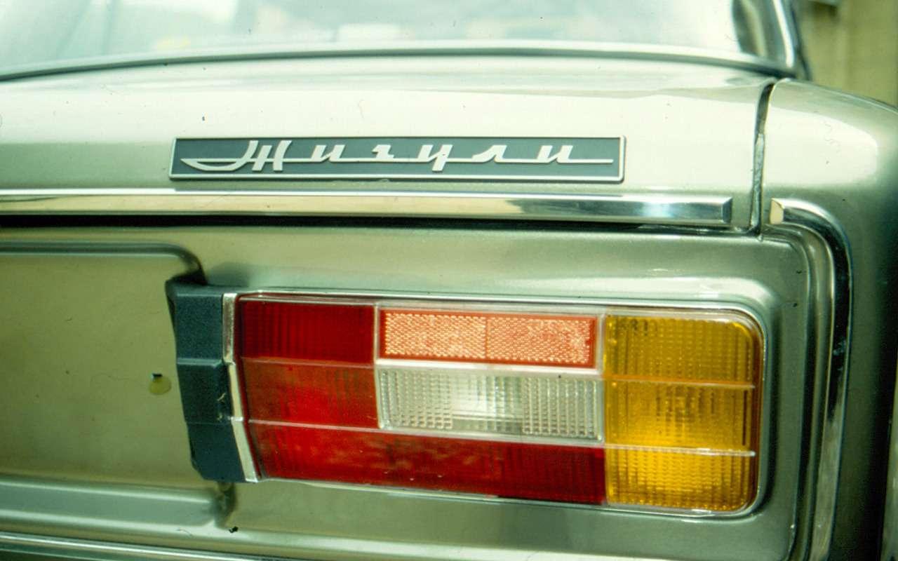 Тасамая «шоха»: неизвестная история ВАЗ-2106— фото 1152712