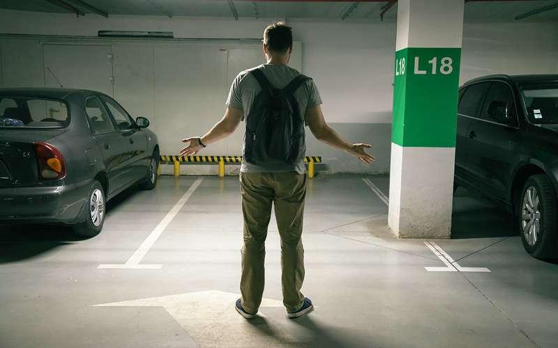 43834b3a869d Вышел к машине, а ее нет. Что делать  — журнал За рулем