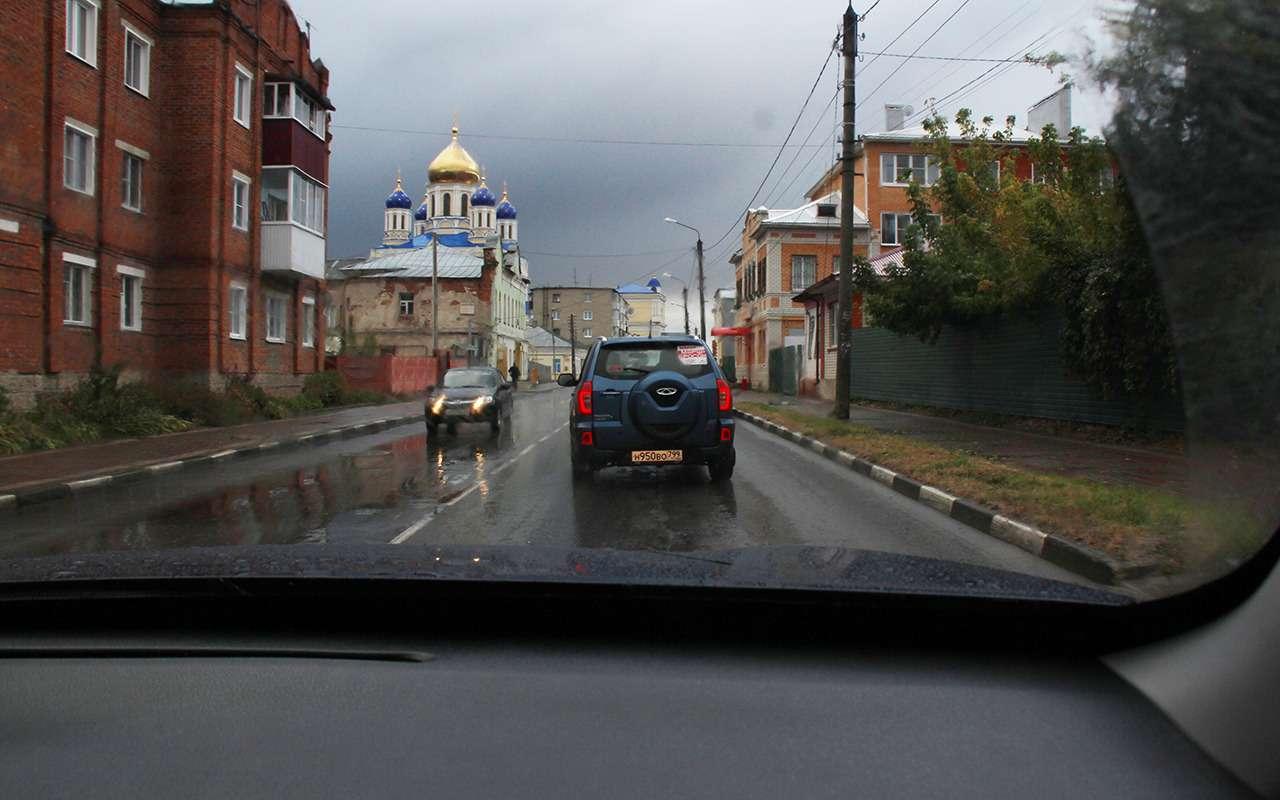 Автокарта России: почему ваш город так называется— фото 911509