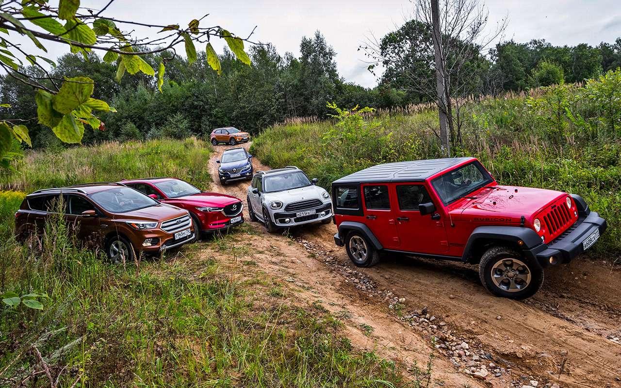 Лучшие полноприводные автомобили! Рейтинг ЗР— фото 827767