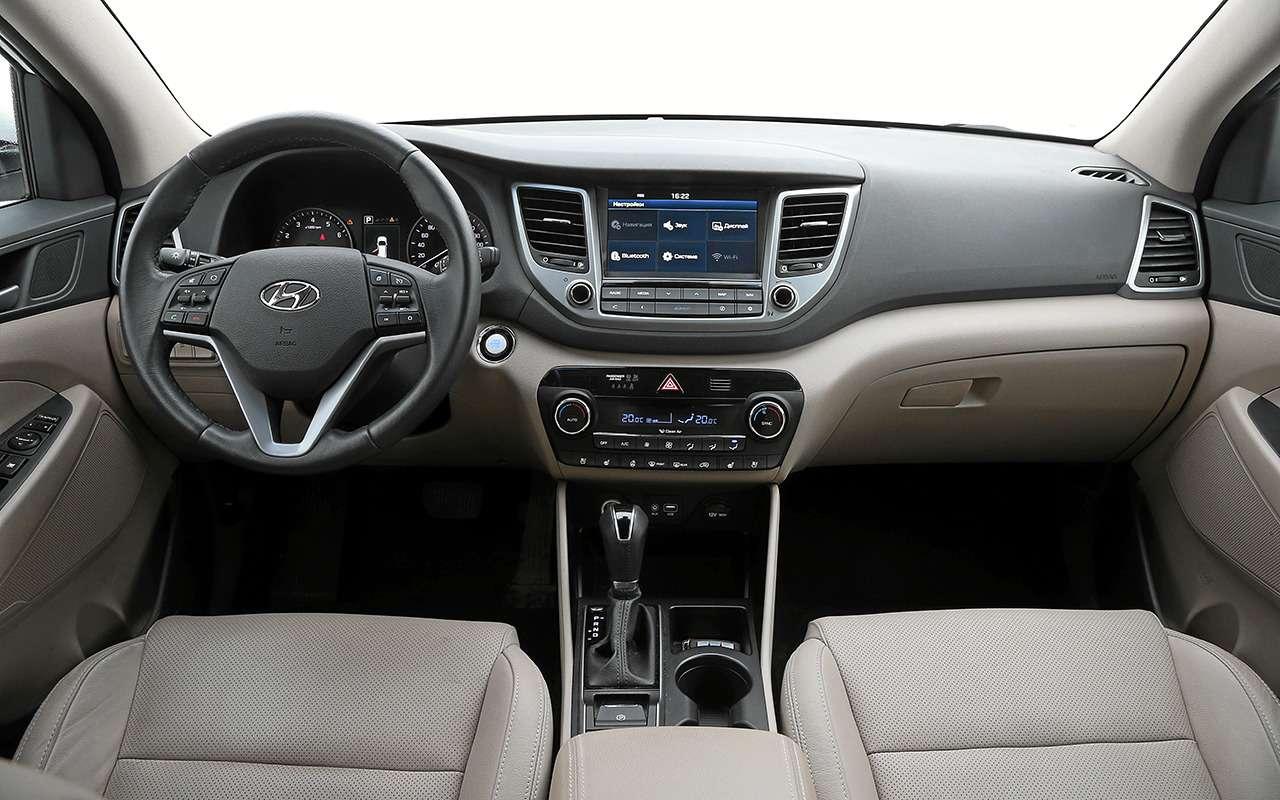 Всееще не верю, что онмой: честный отзыв владельца Hyundai Tucson— фото 975975