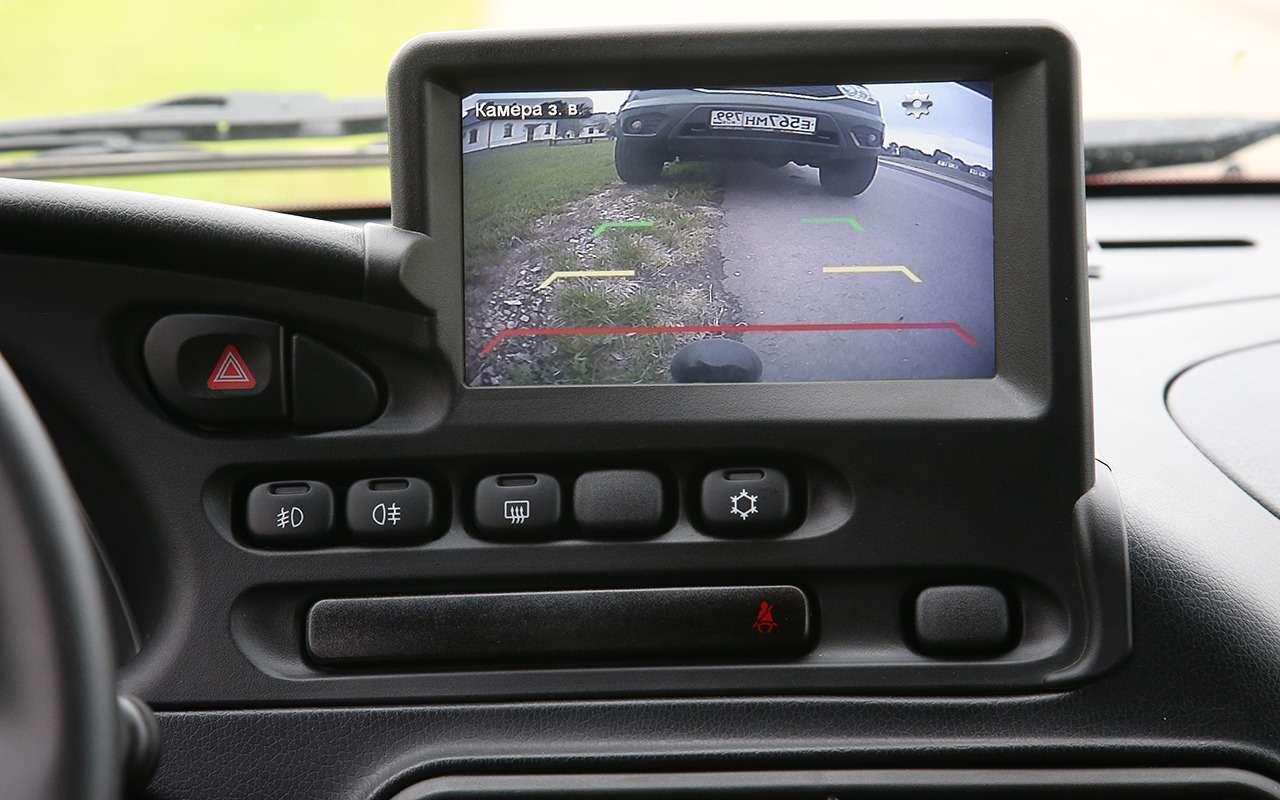 Обновленная Chevrolet Niva: тест нашум ирасход— фото 982284