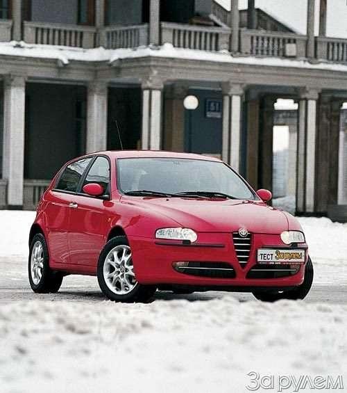 ТЕСТ Alfa Romeo 147, Peugeot 307, Volkswagen Golf. ОДНОКЛАССНИКИ РАЗНЫХ ШКОЛ— фото 27647