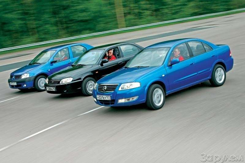 Тест Kia Spectra, Renault Logan, Nissan Almera Classic. Отбатонов доседанов— фото 66415