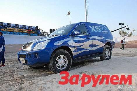 Сhery Rely X5