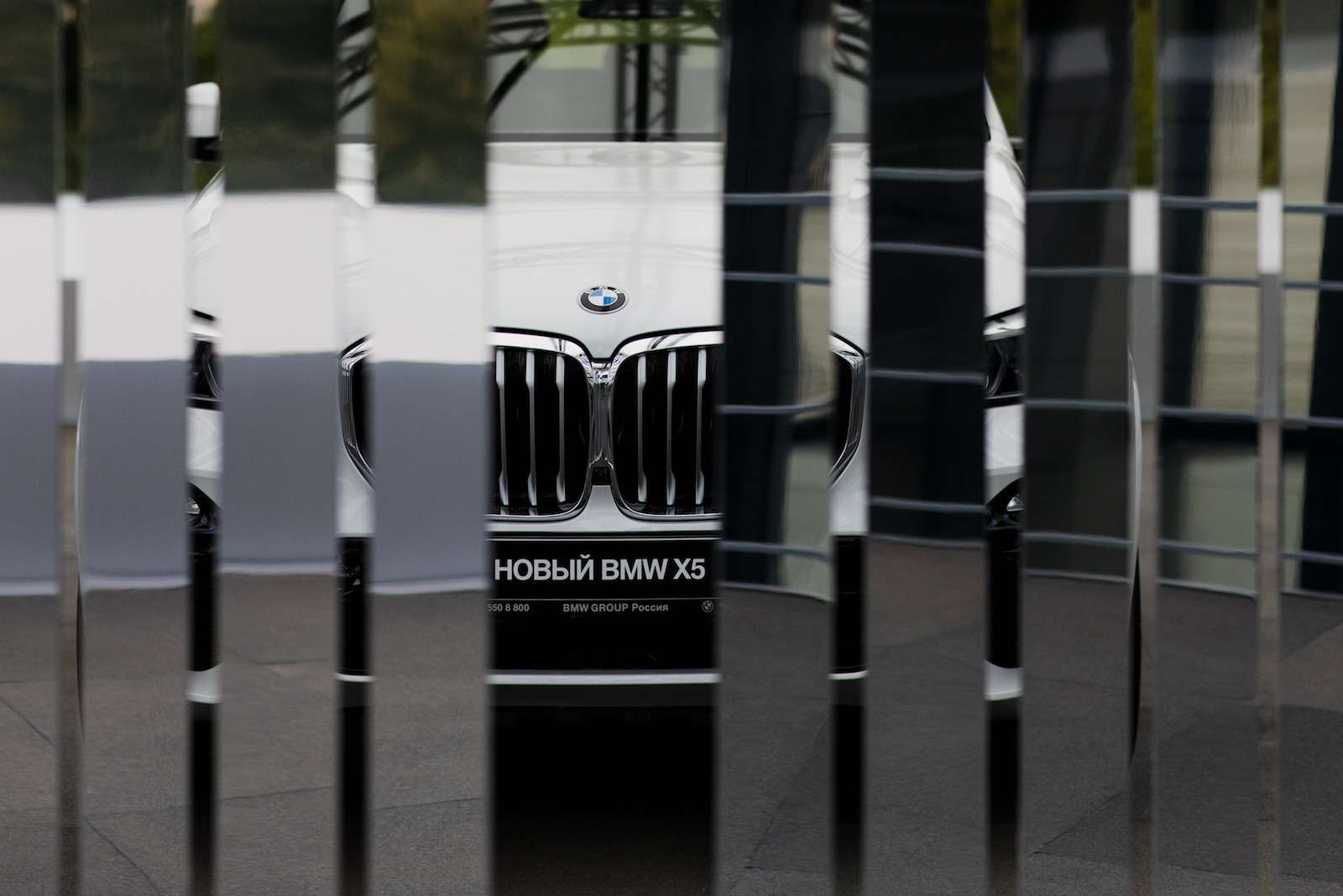 Абсолютно новый BMW X5всплыл вМоскве. Задолго доофициальной премьеры!— фото 889829