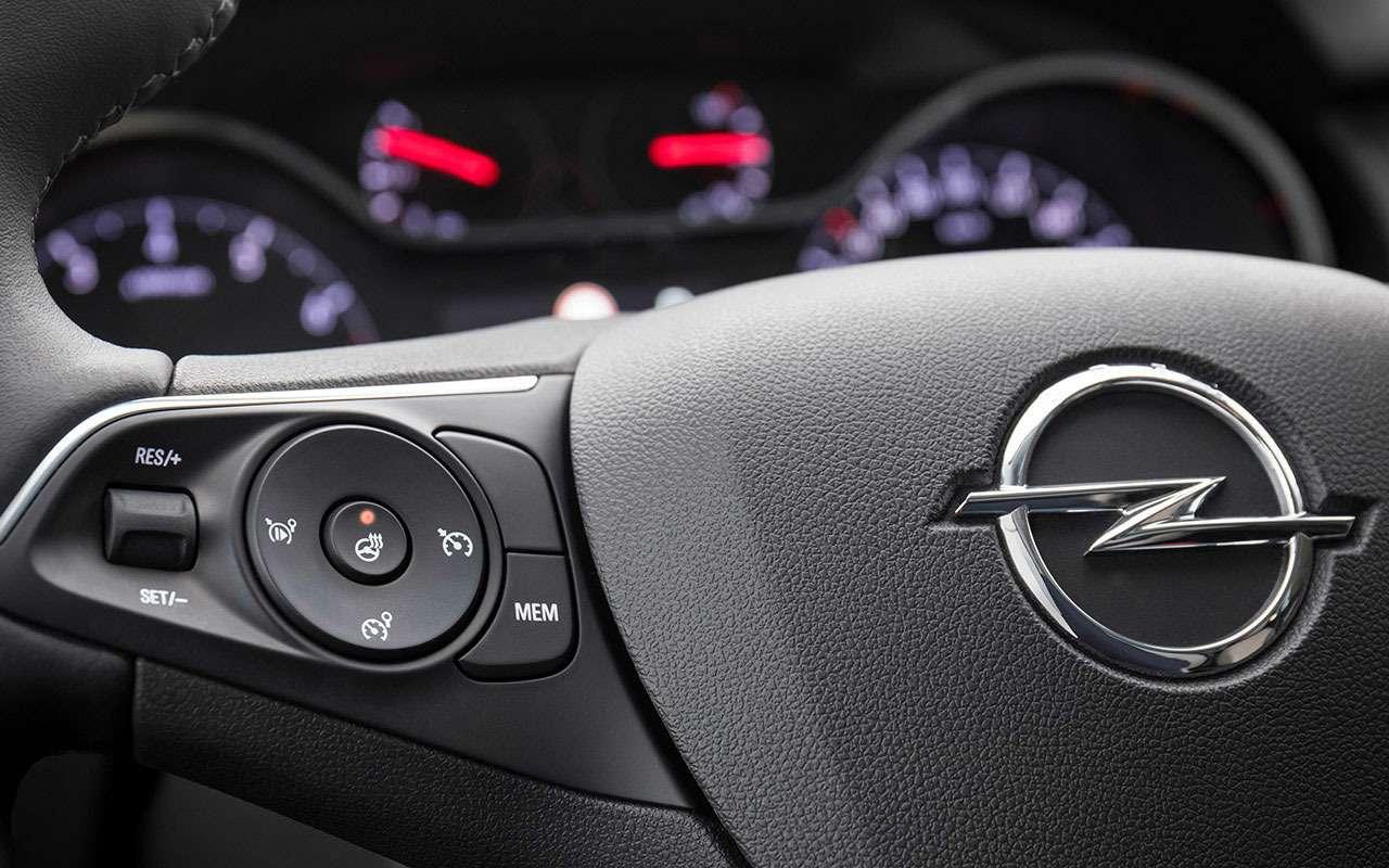Первый Opel дляРоссии: тест-драйв кроссовера Grandland X— фото 1058360