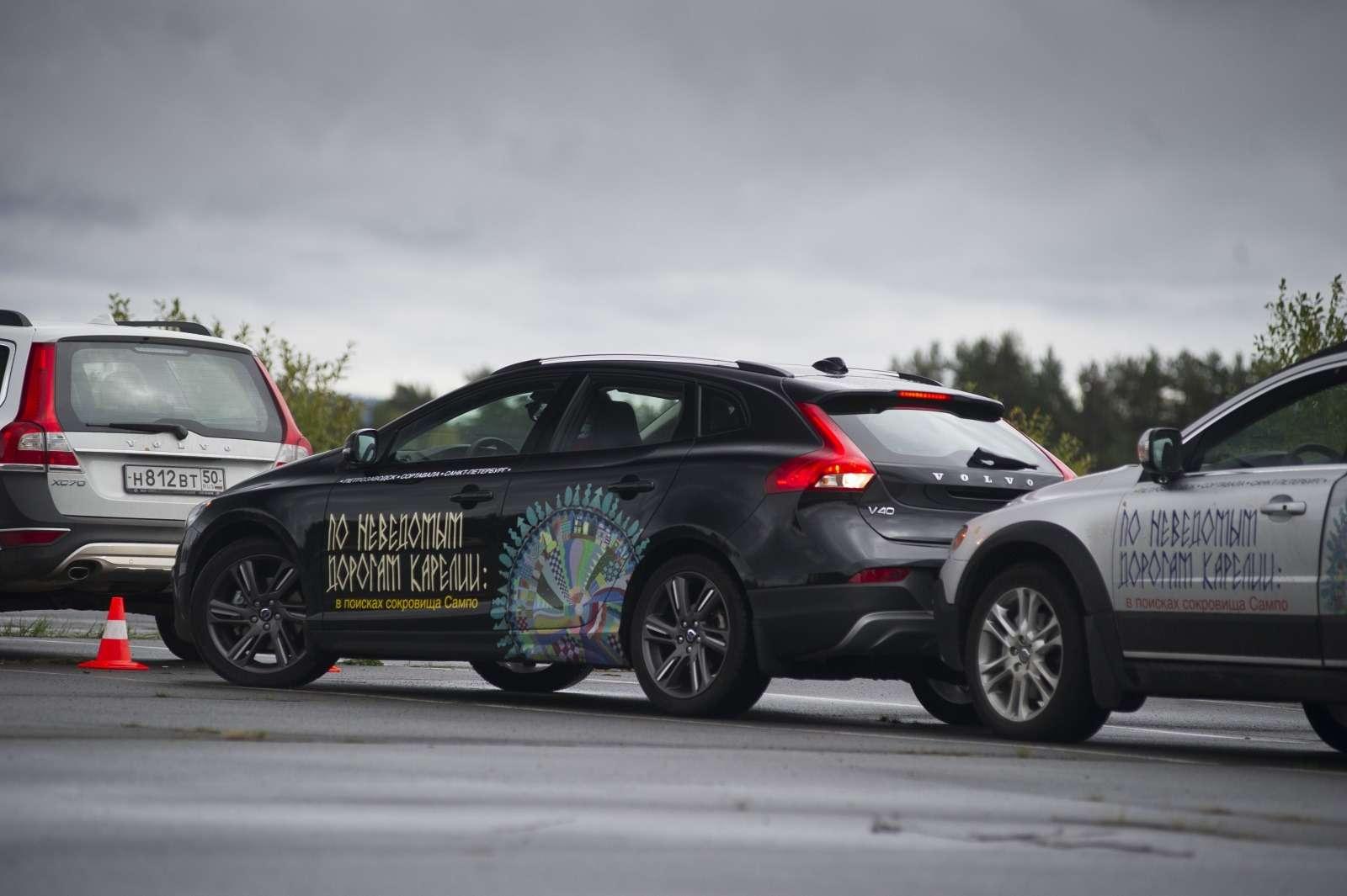 Volvo— 2014:за волшебством www.zr.ruть