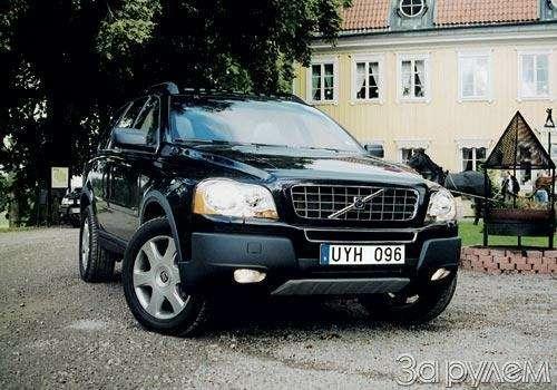 Volvo XC90V8. Музыка рояльных струн— фото 46536