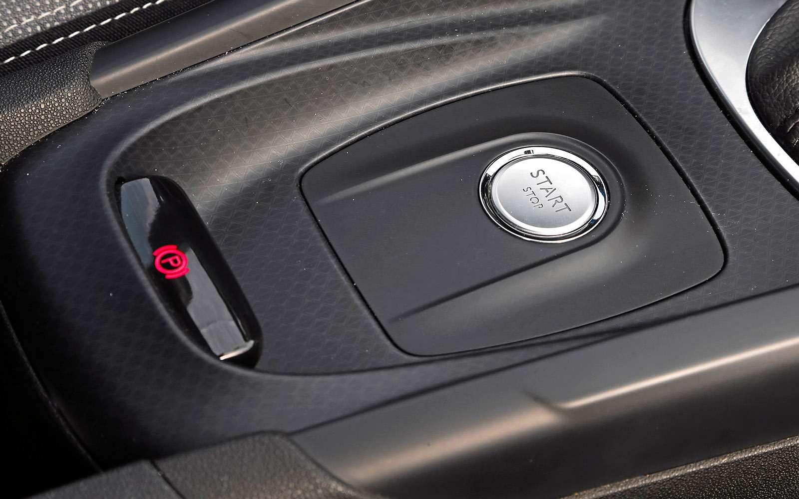 Toyota Prius, DS4Crossback, Mini Cooper— тест наэкономичность— фото 764930